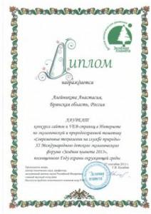 img-140507181854-001